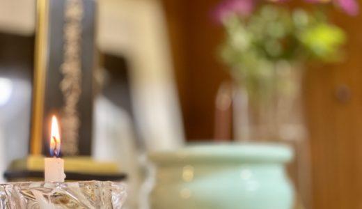 お線香っていくらくらいするの? 家庭用線香と進物用線香の値段と相場