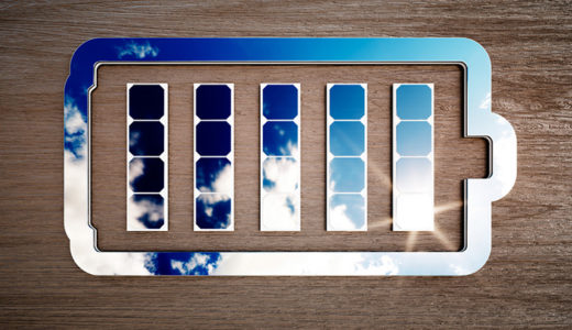 【太陽光会社で働く会社員が教える】知っている様で実は知らない人が多い!?気になる話題の蓄電池とは?